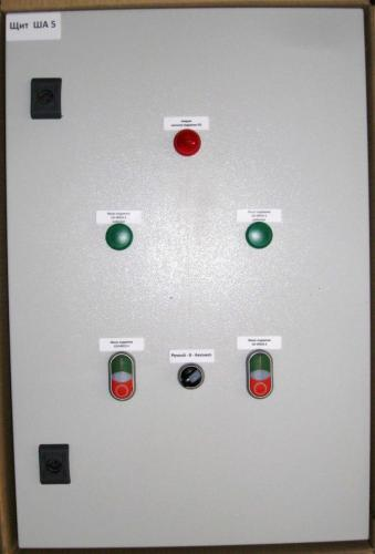 Automation switchboard