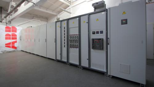 ТІС-Вугілля Система Рro E-POWER